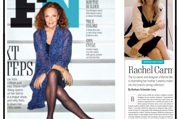 Footwear-News-9-8-15-BM---Rachel-1